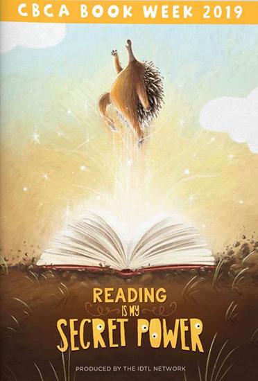Reading is My Secret Power